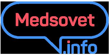 Где купить Золедроновая кислота в аптеках Саратова и Саратовской области в интернете онлайн, цена